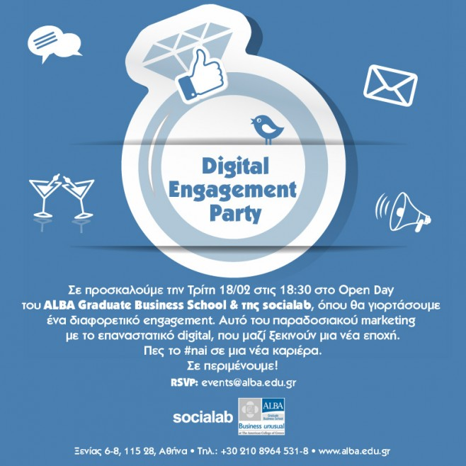 Digital_Engagement_Party_Invitation