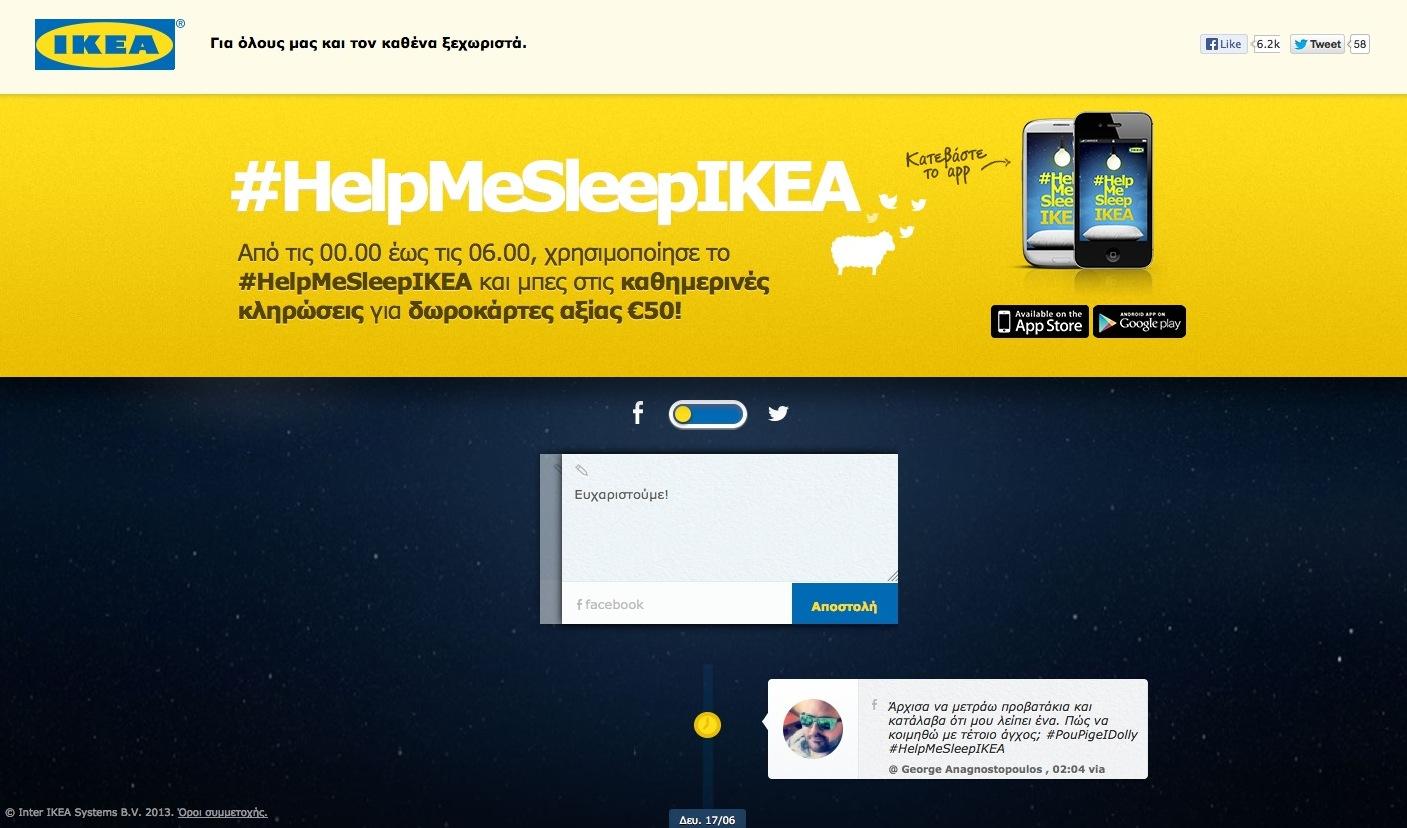 Help Me Sleep IKEA