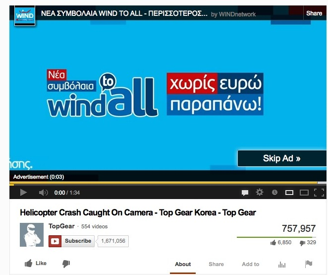 Screen Shot 2013-02-12 at 00.31.10