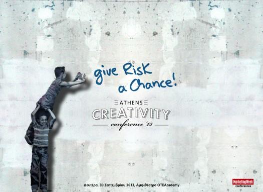 athens_creativity_960_600