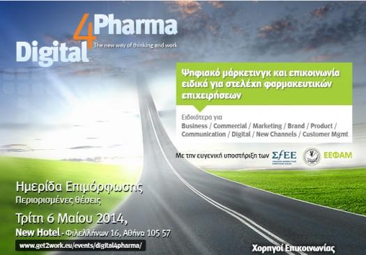 digital4pharma_imerida